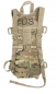 Preview: 4 Stück US Army BAE Systems Specialty Defense Hydration System Multicam