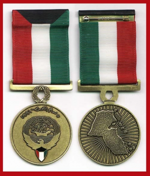 US Army Kuwat Liberation of Kuwait Medal USA Orden