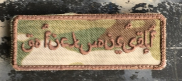 GO F... YOURSELF arabic Multicam Velcro patch