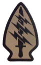 SPECIAL FORCES ACU IR INFRARED REFLECTIVE patch